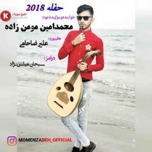 محمد امین مومن زاده دانلود آهنگ جدید اجرای زنده و بسیار زیبا و شنیدنی بصورت حفله