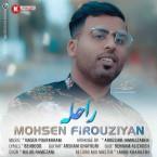 محسن فیروزیان آهنگ جدید بنام راحله