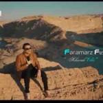 فرامرز فکری دانلود آهنگ و موزیک ویدیو جدید و بسیار زیبا و دیدنی و شنیدنی بنام خراب اتکه