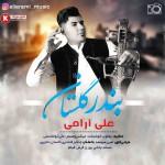 علی آرامی دانلود آهنگ جدید و بسیار زیبا و شنیدنی بنام بندر گلستان