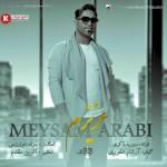 دانلود آهنگ جدید و بسیار زیبا و شنیدنی از میثم عربی بنام عزیزم