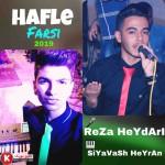 رضا حیدری دانلود آهنگ جدید اجرای زنده و بسیار زیبا و شنیدنی بصورت حفله