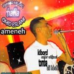 امید اسلامی آهنگ جدید اجرای زنده و بسیار زیبا بصورت حفله