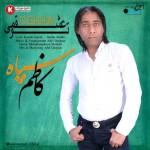 کاظم سپاه آهنگ جدید بنام تو عشقمی