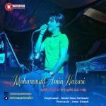 محمد امین نظری آهنگ جدید بصورت حفله