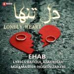 ایهاب آهنگ جدید بنام دل تنها