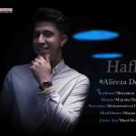 علیرضا دورک دانلود آهنگ جدید اجرای زنده و بسیار زیبا و شنیدنی بصورت حفله