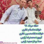 اسلام نظری و غلامحسین نظری آهنگ جدید اجرای زنده بصورت حفله