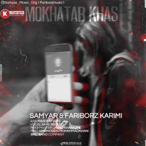 فریبرز کریمی و سامی یار آهنگ جدید بنام مخاطب خاص
