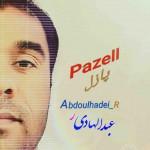 عبدالهادی آهنگ جدید و بسیار زیبا و شنیدنی بنام پازل