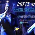 مهران میررستمی دانلود آهنگ جدید و بسیار زیبا و شنیدنی بصورت حفله
