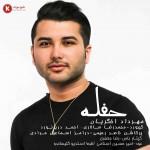 مهرداد اخگریان دانلود آهنگ جدید اجرای زنده و بسیار زیبا و شنیدنی بصورت حفله
