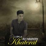 علی محمودی آهنگ جدید بنام خاطرات
