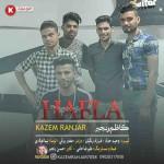 کاظم رنجبری آهنگ جدید اجرای زنده بصورت حفله
