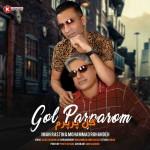 ایمان راستین و محمد روهنده آهنگ جدید بنام گل پرپرم