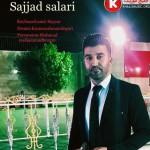 سجاد سالاری آهنگ جدید اجرای زنده بصورت حفله