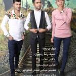 عباس میررستمی و عظیم محمدی و حمید رضا ذاکری  آهنگ جدید بنام قول مرد