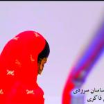 اسلام نظریو وحید آور موزیک ویدیو جدیدبنام حفله۷