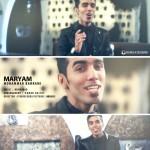 محمد بهرامی – مریم ( تیزر )