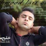 محمود لاری زاده – دست چپ
