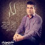 حبیب جعفری – ایران