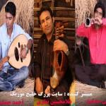 غلامحسین نظری و احمد جمشید – محلی جدید ۹۴