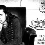 محمدرضا محبی – اتفاق