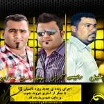 عقیل رحیمی – اجرای زنده جشن عروسی