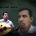 اسلام رحیمی – اجرای زنده