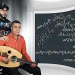 قاسم بلدژ ( اماراتی ) – حفله اماراتی