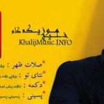 هادی آرمین – آهنگهای ماندگار