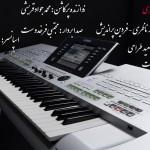 صمد عامری – اجرای زنده