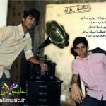 محمد رضا بهمن زاده و مهزیار روشن – عشق مه