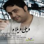 علی بحرینی – ویلی ویلاه