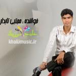 مجتبی تابدار و احمد جمشید – مجلس عروسی