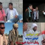 تیمور دستپاچه – سریال طنز مینابی