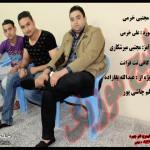 مجتبی خرمی – اجرای زنده جدید