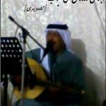 علی محبوب – کلیپ تصویری