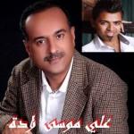 علی موسی زاده و حجت رئیسی – اجرای زنده