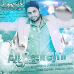 علی بحرینی – عمری