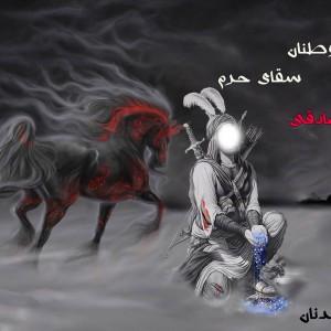 علیرضا صادقی – ابوالفضل ,  هموطنان , سقای حرم