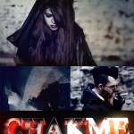 گروه چکمه – دموی موزیک ویدئو جدید