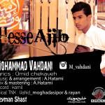 محمد وحدانی – حس عجیب