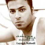 حامد شیخ زاده – لایق نبودی