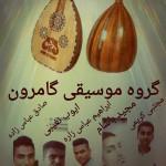 صادق عباس زاده – اجرای زنده جدید ۹۴