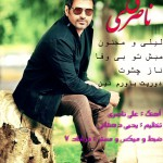 علی ناصری – دمو آلبوم