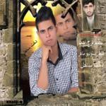 محمد علی میرشکال – دخت ساحل و راه خو بکش
