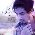 محمدرضا بخششی – برمگرد