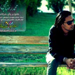 محمدرضا محبی – هنوزم پای حرفامم