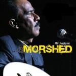 مرشد میررستمی پنج آهنگ جدید اجرای زنده و بسیار زیبا و شنیدنی بصورت حفله
